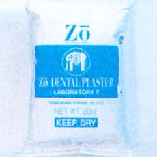 象印歯科用焼石膏 ラボ用F